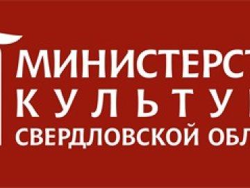 Учреждения культуры Горноуральского городского округа стали лучшими!
