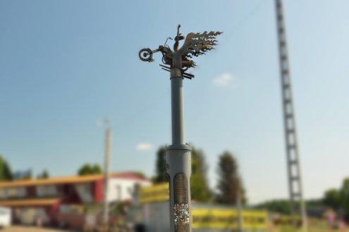 Стела памяти погибших мотоциклистов