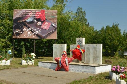 Памятник «Воинам, погибшим в  годы Великой Отечественной войны»