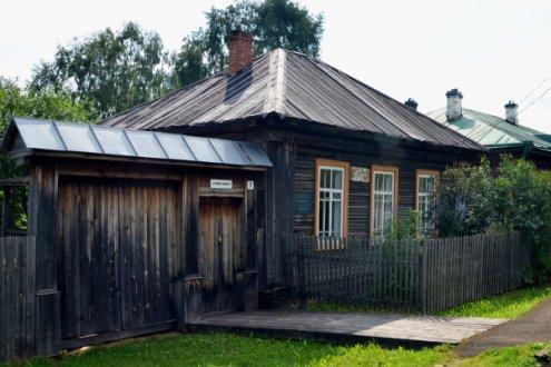 Здание, в котором учился  Д.Н. Мамин-Сибиряк