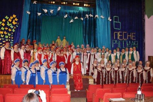 Районный фестиваль хоров и вокальных ансамблей  «В песне русская душа»